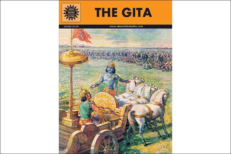 Amar Chitra Katha Wallpaper Amar Chitra Katha's Adaptation