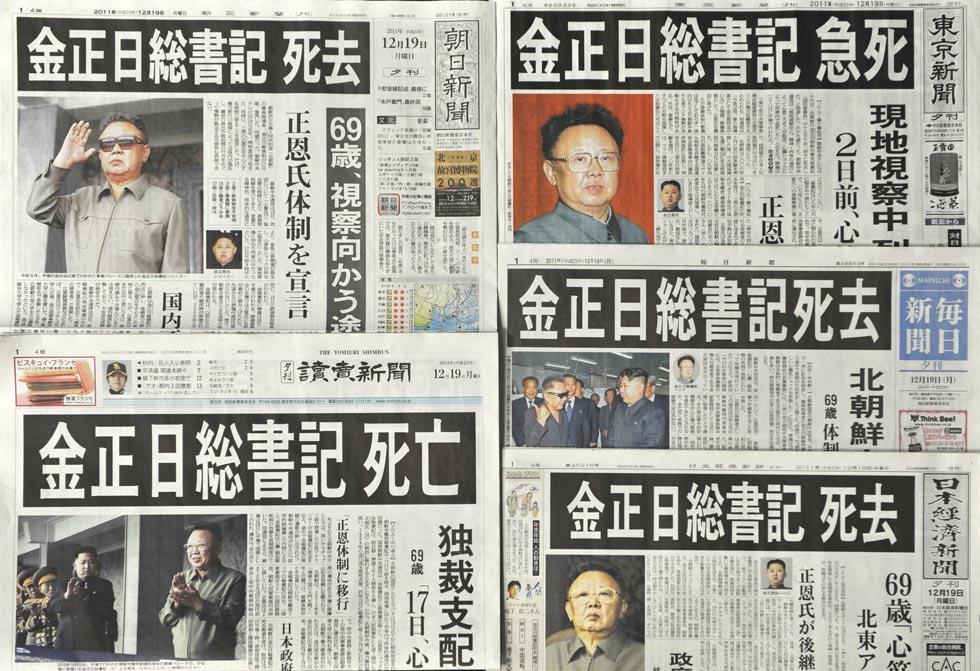 grijehi 29. februara  111219_kim_jong_il_tokyo_newspapers