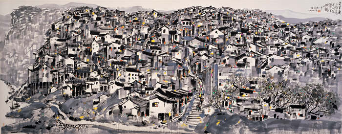 Revolutionary Ink The Paintings Of Wu Guanzhong New