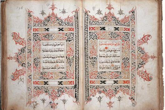 Citaten Filosofie Quran : Ontdekislam.nl forum u2022 verbod op het verfraaien van moskees en