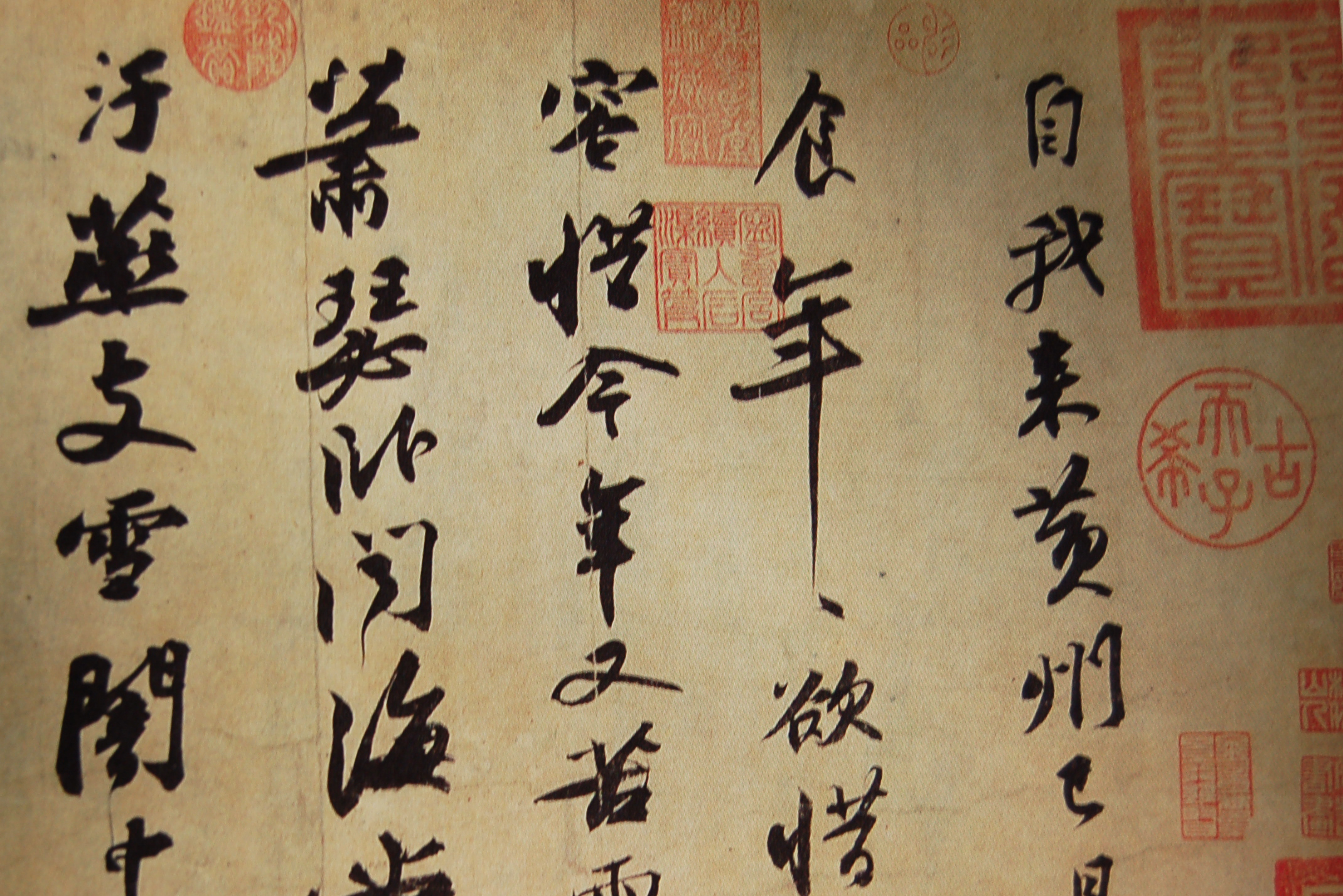 Chinese Calligraphy Center For Global Education Asia: ancient china calligraphy