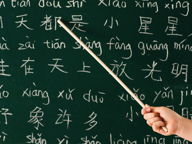 learn chinese language pdf