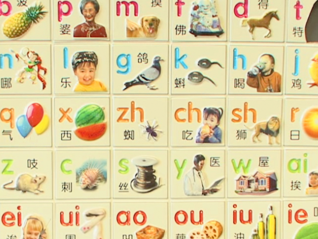 how to teach chinese language
