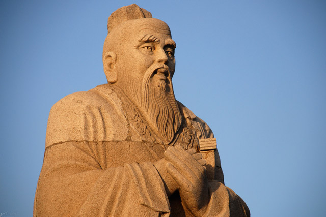 Confucius Says Center For Global Education Asia Society