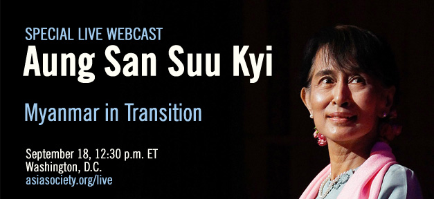 example about aung san suu kyi essay speeches essay auung san suu kyi anwar sadat comparison