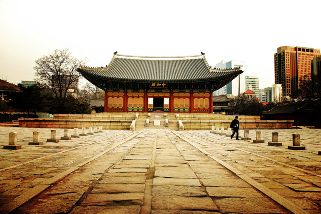 Korean History And Political Geography Center For Global