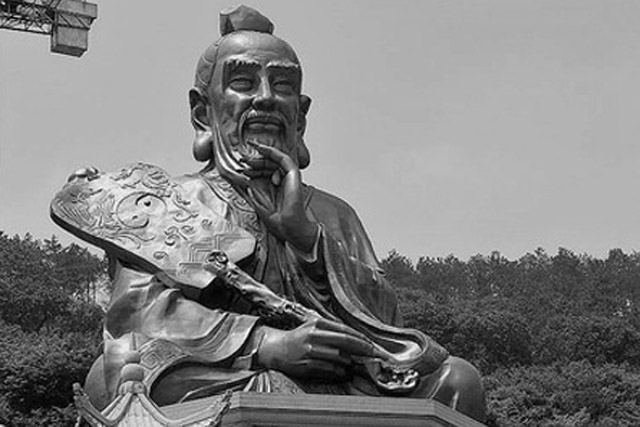 laozi  the old master