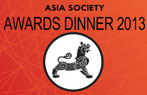 2013 Awards Dinner thumbnail
