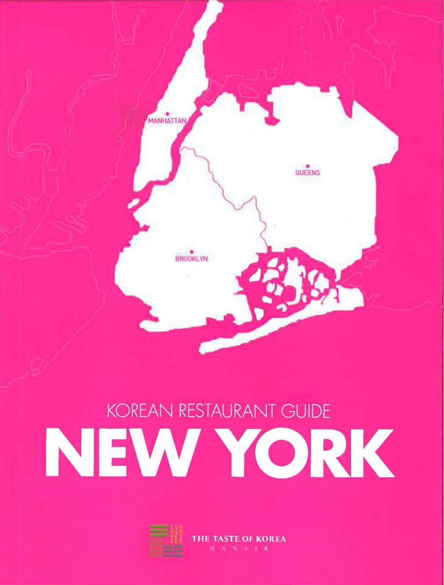 free new york guide book pdf