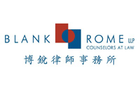 Blank Rome LLP Counselors at Law