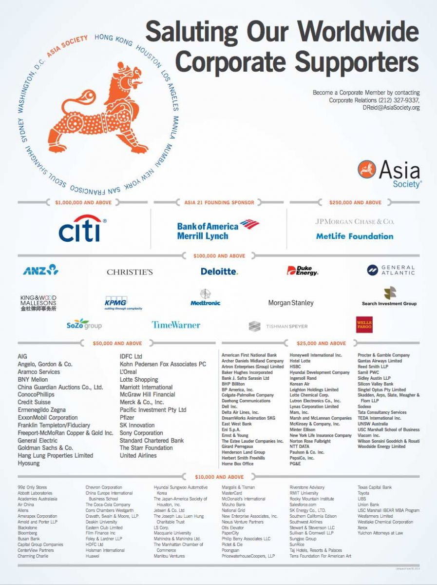 Asia Society Corporate Sponsors