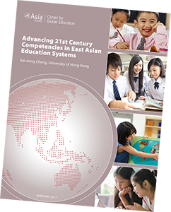 Advancing 21st Century Competencies in East Asian Education Systems