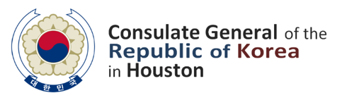 Consulate General of the Republic of Korea in Houston