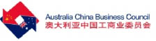 Australia China Business Council