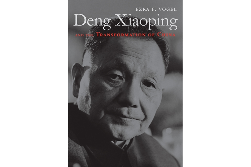 Cover art for Deng Xiaoping and the Transformation of China by Ezra F. Vogel.