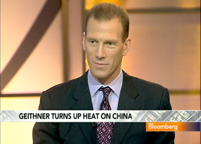 Jamie Metzl appeared on Bloomberg TV, Sept. 16, 2010.