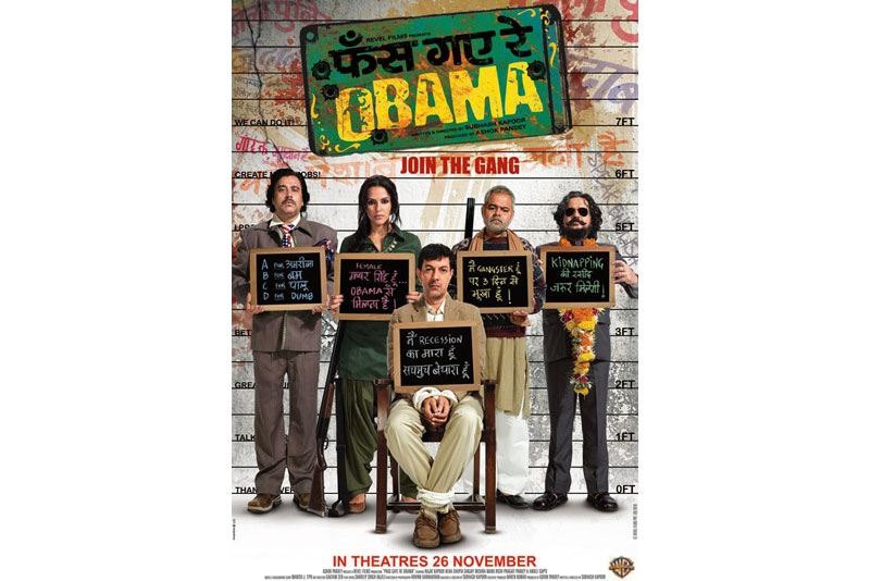 In theatres November 26, 2010, a poster of Phas Gaya Re Obama by Subhash Kapoor. (moifightclub.wordpress.com)