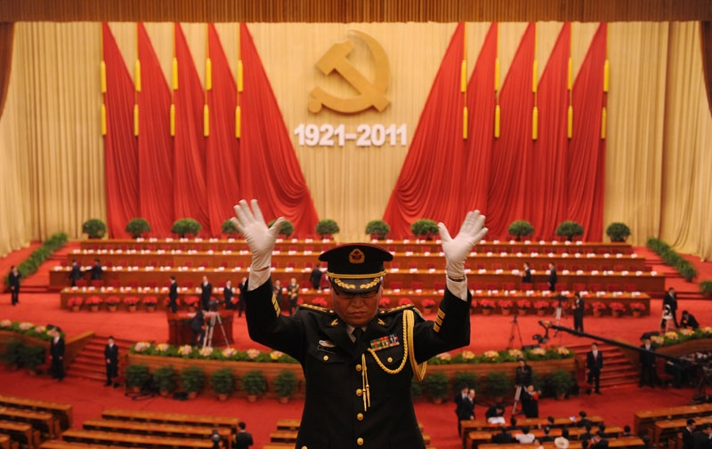 A Chinese military band practices inside the Great Hall of the People in Beijing before celebrations start for the Chinese Communist Party's 90th anniversary on July 1, 2011. (Peter Parks/AFP/Getty Images)
