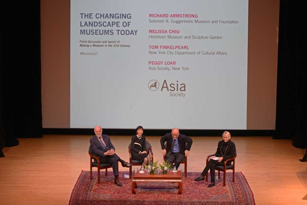 Richard Armstrong, Melissa Chiu, Tom Finkelpearl, and Peggy Loar at Asia Society New York on January 29, 2014. (Elsa Ruiz/Asia Society)