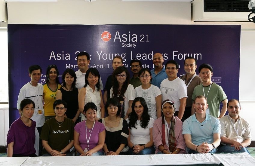 At the 2009 Young Leaders Forum in Cavite, Philippines.