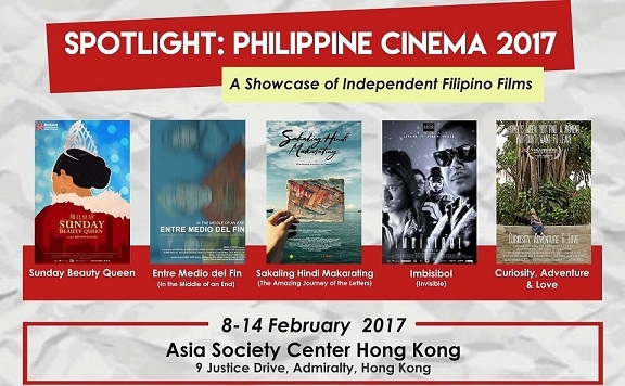SPOTLIGHT: Philippine Cinema 2017