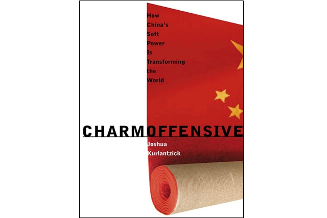 Charm Offensive: How China's Soft Power is Transforming the World (Yale University Press, 2007).