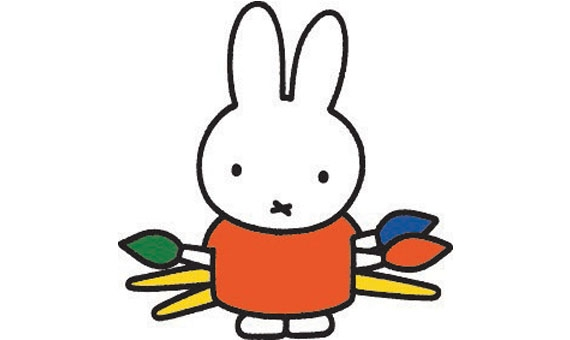 Illustration Dick Bruna © copyright Mercis bv, 1953-2017
