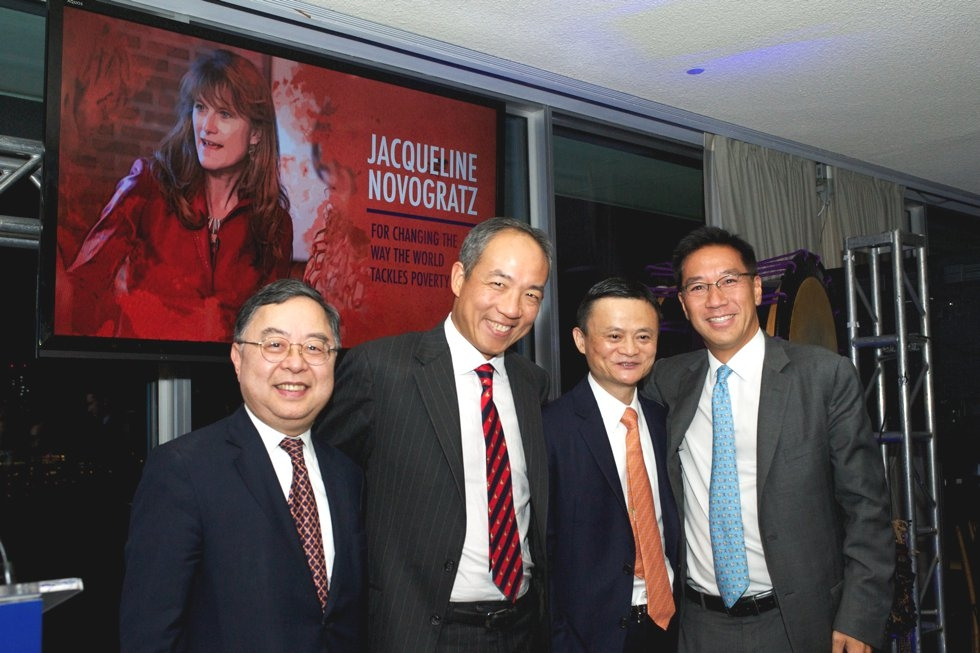L to R: Ronnie Chan, Ted Wang, Jack Ma, and Stephen Wong. (Ann Billingsley/Asia Society)