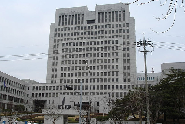 Supreme Court of South Korea