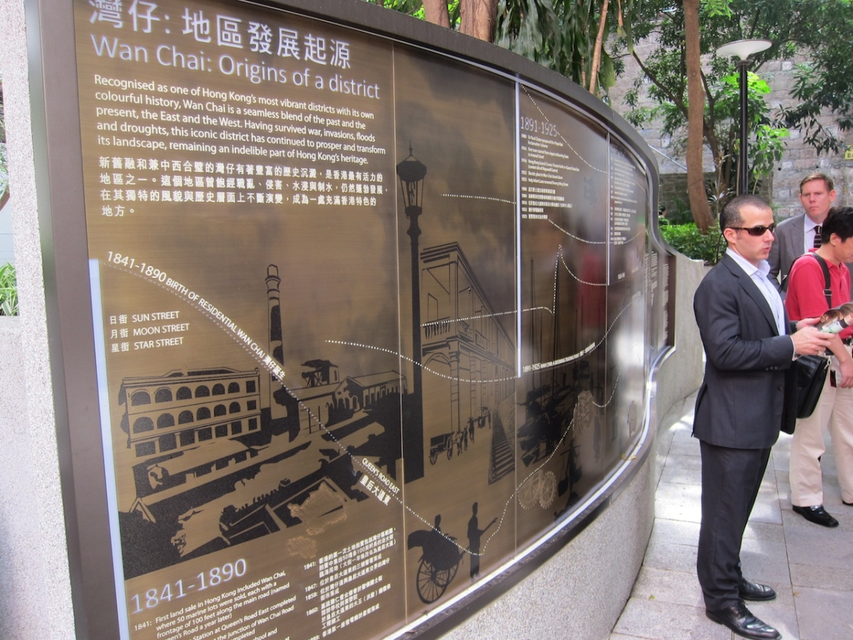 Hong Kong's Wanchai district is undergoing a revitalization campaign. (Credit: Asia Society)