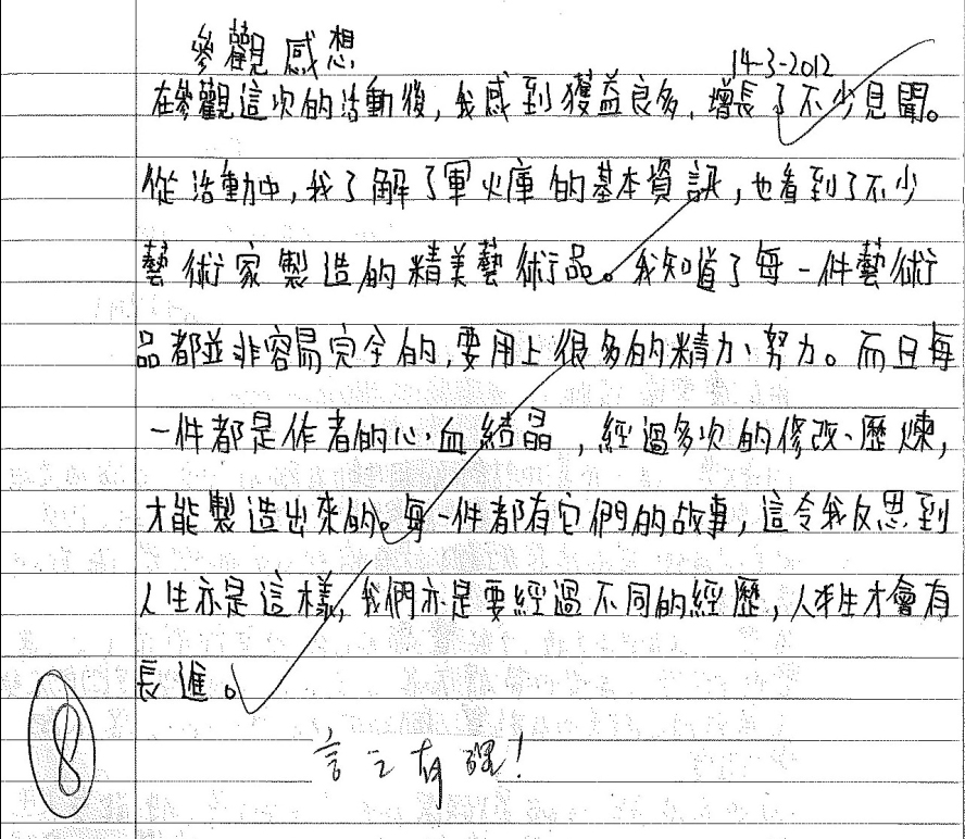 Feedback & Afterthoughts of Student, 葉俊豪