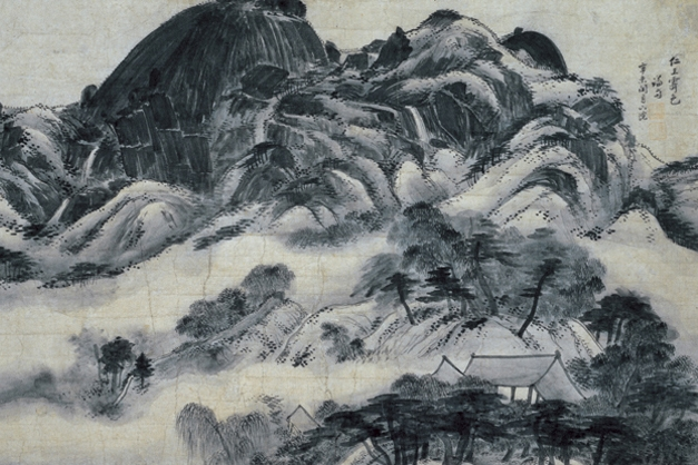 An example of an 18th century landscape. Collection of Ho-Am Art Museum, ROK.