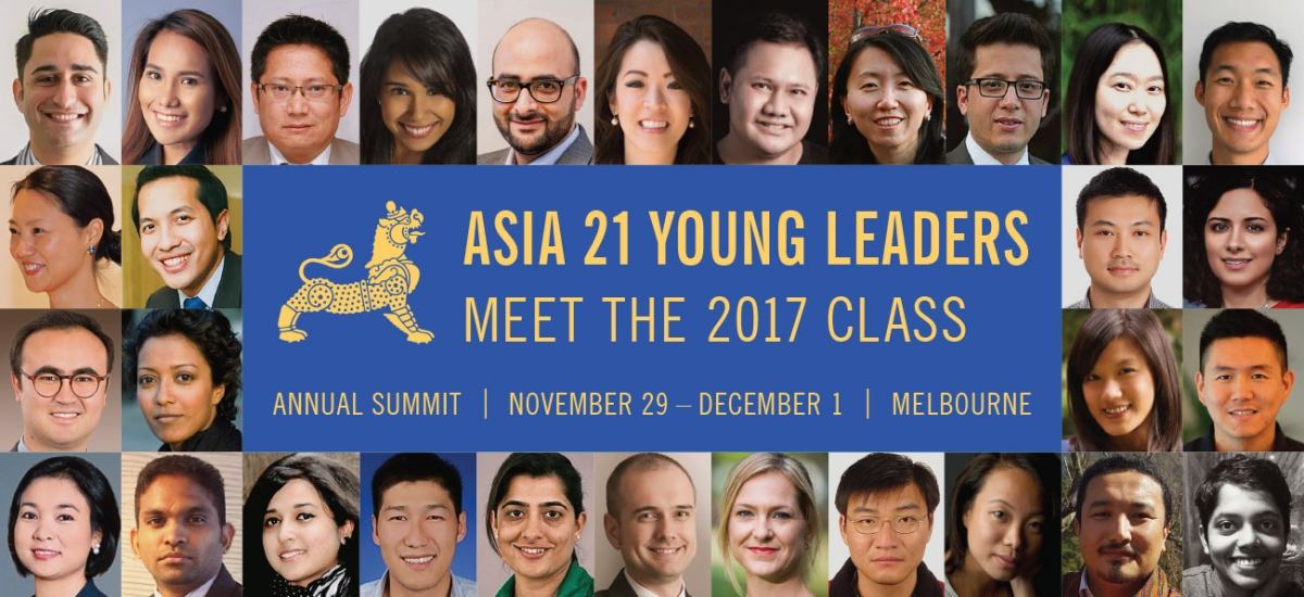 Asia 21 Class of 2017 Announce Carousel
