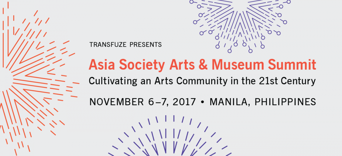 Arts and Museum Summit Carousel 2017