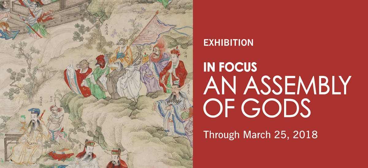 Assembly Gods Exhibition