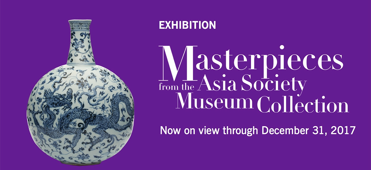 Masterpieces of Asian Art 2 January 2017