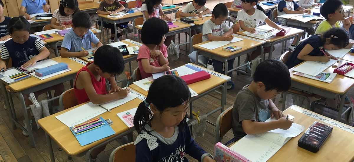 Carousel - How Global Competence Has Boosted Japan's Education System