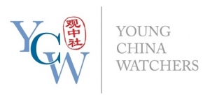 Young China Watchers