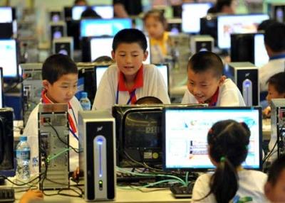 การศึกษาในเอเชีย