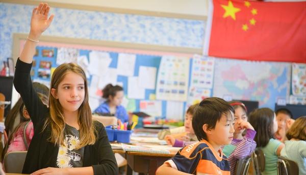 Classroom Ideas Grade 1 ~ Portland public schools chinese program asia society