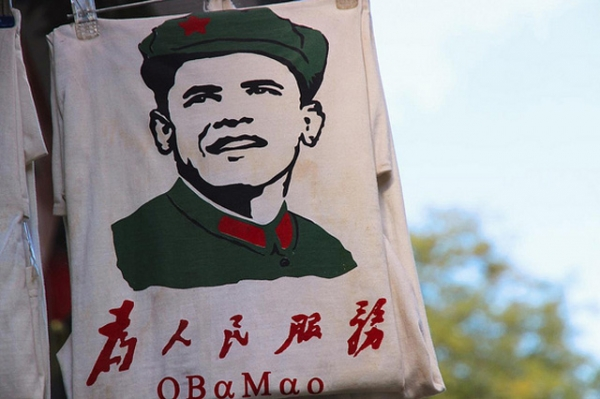 "An ""ObaMao"" T-Shirt hangs on a clothes line in the Forbidden City in Beijing, China on January 8, 2013. (clodxplore/Flickr)"