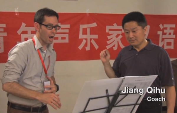 A scene from the 'I Sing Beijing' highlights video. (YouTube)