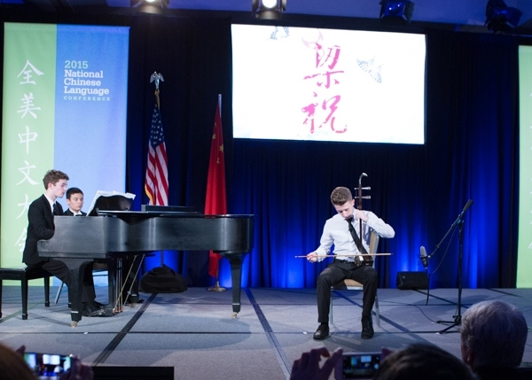 2015 NCLC peformers dazzled the audience with their musical talents: Nicholas Biniaz-Harris (pianist), Anthony Dodge (erhu player) (Ben Kornegay/ProgressiveImagesPhoto).