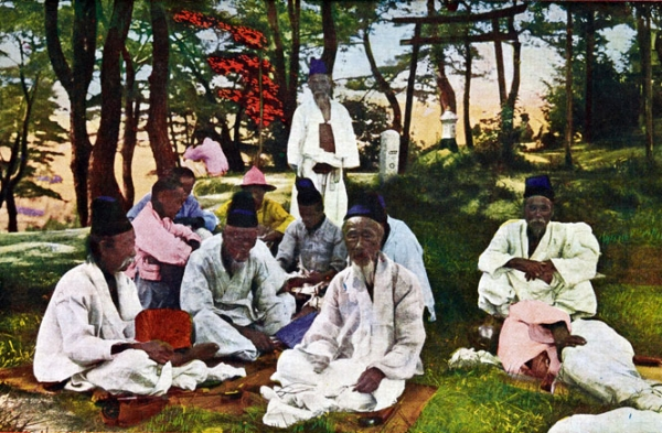 """The picnic of old man."" 1915-1930. (Hinode Shoko/New York Public Library)"