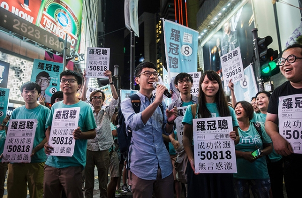 Nathan Law (C) speaks at a rally with Jousha Wong (centre L) and supporters in Causeway bay following Nathan Law's win in the Legislative Council election in Hong Kong on September 5, 2016. (Isaac Lawrence/AFP/Getty Images)