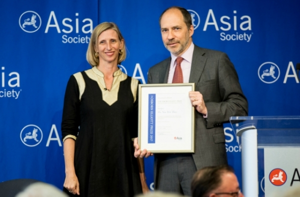 Former Washington Post Managing Editor Marcus Brauchli presents Ellen Barry with the 2017 Oz Elliott Award prize. (Maria Baranova-Suzuki/Asia Society)