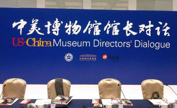 Scheduled for Nov. 16 in Beijing, a dialogue between 15 American museum directors and officials and their Chinese counterparts is a highlight of the 2012 U.S.-China Forum on the Arts and Culture. (Rachel Cooper)