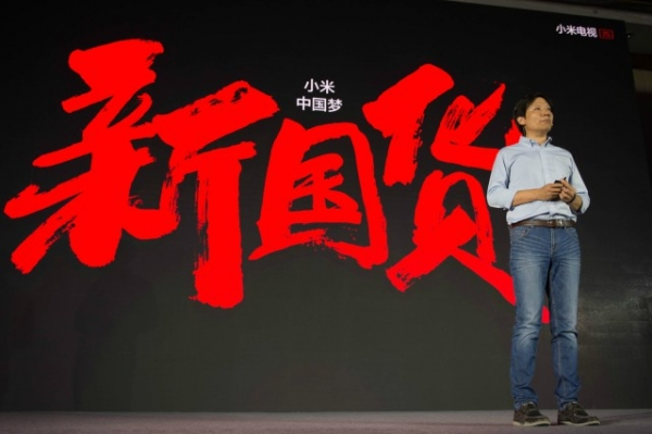 "Lei Jun, popularly known as China's ""Steve Jobs"", is one of the world's most influential telecommunications executives. (Getty Images)"