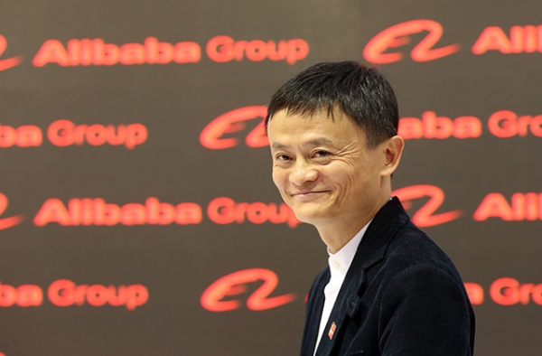 Jack Ma, the founder and executive chairman of Alibaba is one of the world's most successful businessmen. (Sean Gallup/Getty Images)
