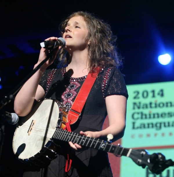 Singer, songwriter, and claw-hammer banjo player Abigail Washburn performing at the 7th annual National Chinese Language Conference in Los Angeles. (Ryan Miller/Capture Imaging)